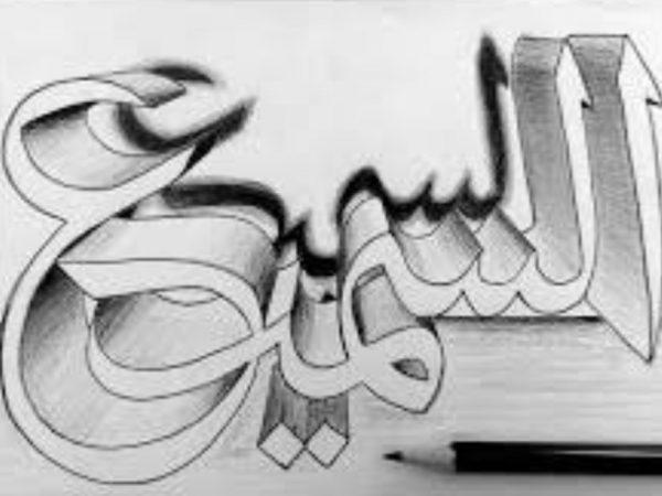 MENGENDALIKAN HAWA NAFSU SECARA OPTIMAL (Hajarul Akbar Al Hafizh MA)